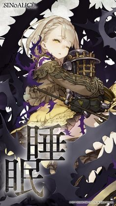 Character Concept, Character Art, Concept Art, Alice, Anime Style, Fantasy Characters, Anime Characters, Manga Art, Manga Anime