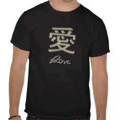 Love is Gold ~ Chinese Character in Metallic Gold    $25.35