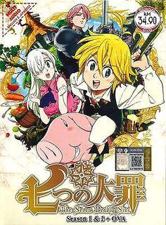 nice Anime DVD The Seven Deadly Sins Sea 1 + 2 + OVA Complete Box Set ENGLISH DUBBED - For Sale View more at http://shipperscentral.com/wp/product/anime-dvd-the-seven-deadly-sins-sea-1-2-ova-complete-box-set-english-dubbed-for-sale/