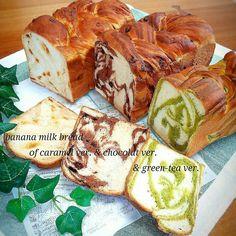 こんばんはo(^o^)o 夏休みにはいりまして、なかなかUPする時間がなく毎日バタバタとしています…。 皆様も猛暑の中、体調崩されないように気を付けてくださいね♪ さてさて今日は、パン作りをされる方はもちろん折り込みのパンって憧れますよね♡ だけど~難しいイメージ(。>д<) 今日はシートもいらない(///ω///)♪ はみ出てもきにならない折り込み食パンをご紹介します♪ ちなみに、バナナ救済!! ということでバナナミルクの生地をベースにキャラメルver.チョコver.抹茶ver.を焼きました(^^) 1斤1.5斤両方の分量ものせておきますので♪ 参考にしてくださいねぇ~\(^o^)/ *作り方は1.5斤のチョコver.でのせてます。 キャラメルver. ココア→キャラメルパウダー チョコチップ→キャラメルチョコチップ 抹茶ver. ココア→抹茶パウダー チョコチップ→ホワイトチョコチップ(板チョコでもOK) 抹茶だけシナモンをいれませんでした。 最後に…バナナミルク生地をバナナ抜きです...
