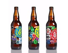 Swedish Brewing Co on Packaging of the World - Creative Package Design Gallery