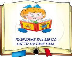 Kai, Clip Art, School, Illustration, Books, Fictional Characters, Libros, Book, Illustrations