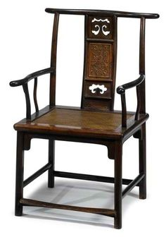 Chinese zitan and mixed wood yokeback armchair, 18th century elements
