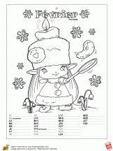 02 calendrier enchante fevrier