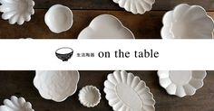 益子焼よしざわ窯がつくる手作りの益子焼・陶器、カップ・皿・ボウル・小物を通販・販売、また卸売りしています。 Decorative Plates, Table Settings, Dish, Tableware, Home Decor, Homemade Home Decor, Dinnerware, Dishes, Interior Design