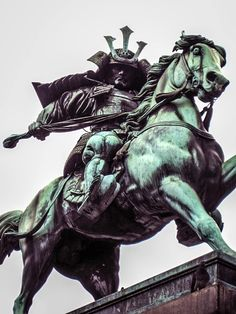 Kusunoki Masashige (楠木 正成?, 1294 – July 4, 1336) was a 14th-century samurai who fought for Emperor Go-Daigo in his attempt to wrest rulership of Japan away from the Kamakura shogunate and is remembered as the ideal of samurai loyalty. His origin has not been validated and it was merely six years between the start of his military campaign in 1331 and his demise in 1336. He received the highest decoration from the Meiji government of Japan in 1880.