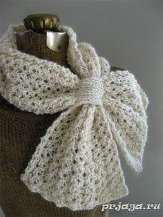La bufanda chiné por los rayos de Katie Harris.
