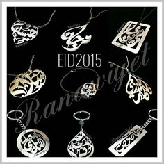 New discount coupon code. Enter EID2015 at checkout to benefit from 10% off your total. Valid on all the jewelry in store. No minimum purchase required. Coupon code ends  30th September.  #etsy #etsycouponcode #etsycoupon #etsydiscounts #etsysale #etsyjewelry #etsyhandmade #nameplate #jewelry #nameplatejewelry #personalized #customized #customizable #necklace #bracelet #keyring #keychain #pendant #arabic #farsi #arabiccalligraphy #arabian #handmade #jewellery #ranawiyet
