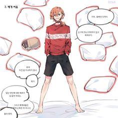 Dazai Bungou Stray Dogs, Stray Dogs Anime, Boko No Hero Academia, Chuuya Nakahara, Dazai Osamu, Pillow Fight, Body Poses, Dog Boarding, Anime Manga