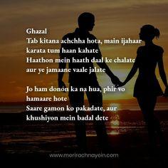 #hindighazal #hindi #hindithoughts #hindiquotes #hindipoetry #zindagiquotes #urdupoetry #hindipoems #urdughazal #hindiMotivationalQuotes #hindiwords #hindiline #pyar #shayari #gajal # thoughtoftheday Hindi Words, Zindagi Quotes, 5 News, Urdu Poetry, Quotations, Motivational Quotes, Poems, Sad, Romantic