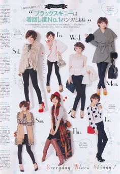 Japan fashion magazine - ray