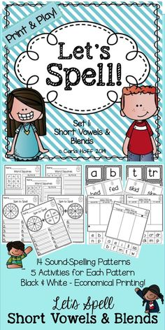 These easy-prep printables are perfect for kids working on spelling with short vowels and blends. Great for centers and partners, and there's also a whole group game.  Fun stuff!