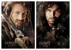Fili & Kili - I'VE BEEN LOOKING FOR THESE POSTERS, but apparently stores only stock posters of disgusting women not wearing enough clothing, the Twilight man looking sickly, or Justin Bieber looking like he's suffering from indigestion