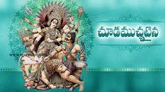 Goddess Durga Songs - Kanaka Durga Bhakthi Swarlau - Chuda Muchataina - ...