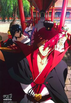 MAGI: The Labyrinth of Magic, Ren Kouen, Judal, Ren Kouha, Ren Koumei
