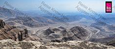 Wadis in der Wüste von Naqada, Qena (Niltalführer S. 310), Ägypten.