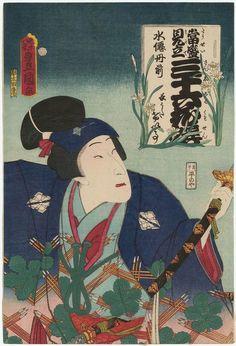 Utagawa Kunisada: (Suizen tanzen): (Actor Bandô Mitsugorô VI as) Nagauta ..., from the series Popular Matches for Thirty-six Selected Flowers (Tôsei mitate sanjûroku kasen) - Museum of Fine Arts