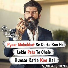 Love and friendship WhatsApp and face book Attitude collection amazing status in Hindi 2020 Swag Quotes, Boy Quotes, Girly Quotes, Actor Quotes, Romantic Quotes, Muslim Love Quotes, Cute Love Quotes, Love Yourself Quotes, Hindi Attitude Quotes