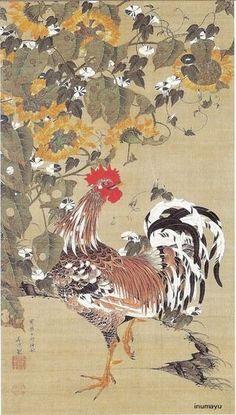 1000+ images about Ito Jakuchu - 伊藤若冲:Japan on Pinterest | Woodblock print ...