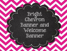 Bright Chevron Printable Banner and Welcome Banner with light teal, bright blue, red, green, yellow, orange, hot pink, and purple colors. Print, cut, and laminate, and you've got a cute banner for your classroom.