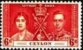 Ceylon 1937 King George VI Coronation    Fine Mint                    SG 383 Scott 275 Other Asian and British Commonwealth Stamps HERE!