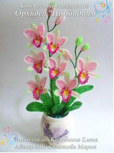 Crochet Crochet Fashion, Little Ones, Crochet Style, Plants, Plant, Planets, Toddlers