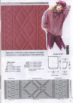 Gallery.ru / Фото #88 - Косы и резинки - Inna-Mina