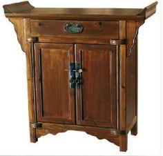 2 Door 2 Drawer Small Cabinet