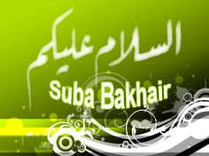 Subha Bakhair Pictures In Urdu ~ Latest images Free Download
