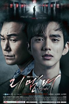 I can feel this will be an excellent drama from 4 eps... The plot and the cast are perfect. ❤️❤️❤️❤️❤️❤️