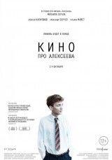 Kino pro Alekseeva (2014) VER COMPLETA ONLINE 720p HD