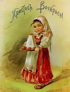 This wee lass with her cheese pascha & red eggs says, 'Christ is risen!' I love this picture! So simple and sweet!