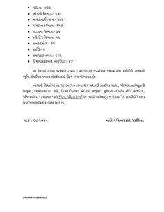 Press Note  Free Medical Camp A Step Towards