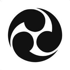 Mitsu-domoe (三つ巴), Japanese mon (紋) emblem
