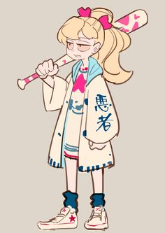 WARUMONO ー GIRL