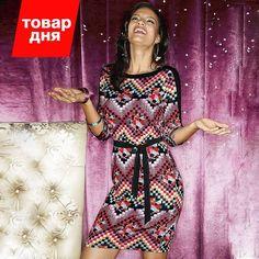 Товар дня!  Платье MY STYLE   Цена 2399.– Номер артикула: 398327263  Успейте купить!