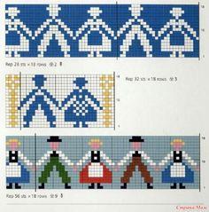 Fair Isle Knitting Patterns, Knitting Charts, Knitting Stitches, Crochet Bedspread Pattern, Tapestry Crochet, Crochet Cross, Crochet Chart, Cross Stitch Borders, Cross Stitch Patterns