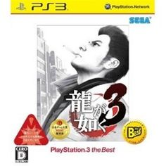 Ryu ga Gotoku 3 (Sony PlayStation - Japanese Version for sale online Playstation Games, Ps4 Games, Yakuza 3, Latest Video Games, Video Game Collection, Adventure Games, Entertainment System, Okinawa, Japanese