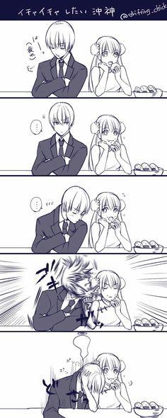 Sougo Okita x Kagura [OkiKagu], Gintama Anime Love Couple, Cute Anime Couples, Okikagu Doujinshi, Manga Magi, Gintama Funny, Mini Comic, Cute Comics, Anime Figures, Retro Art