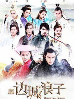 Phim Tân Biên Thành Lãng Tử