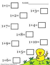 kindergarten worksheet - Google 搜尋