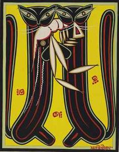 JAMINI ROY (1887-1972) | Untitled (Two Cats with Shrimp) | Modern & Contemporary Indian Art