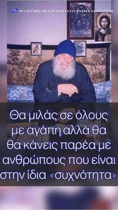 Orthodox Icons, Positivity, Baseball Cards, Sports, Hs Sports, Excercise, Sport, Exercise, Optimism