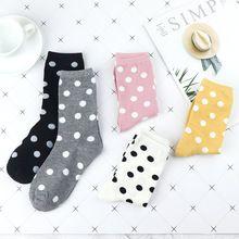 Women Embroidery Socks Love Heart Ankle High Low Cut Silk Glitter Cotton Socks