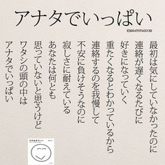 Famous Words, Famous Quotes, Love Words, Beautiful Words, Japanese Quotes, Special Words, Meaningful Life, Some Quotes, Favorite Words