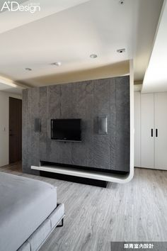 … Tv Feature Wall, Feature Wall Design, Tv Wall Design, House Design, Tv Unit Furniture Design, Tv Unit Design, Living Room Modern, Interior Design Living Room, Living Room Designs