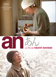 Festival de Cannes AN. All the latest from the Festival de Cannes on the official website Beau Film, Red Bean Paste, Cool Posters, Movie Posters, Tokyo, Go To Movies, Movies Worth Watching, Film Books, Red Beans