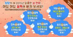 2015.02_인게임 배너