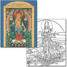 This coloring book features 22 beautiful, full-page line drawings of figures important in Buddhism. The images come from the Asian Art Museum of San Francisco collection. Each coloring page is blank on the back so it can be cut out and displayed. A small version of the original artwork is reproduced in full-color on the inside covers of the #coloringbook. #DharmaCrafts
