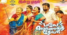Balle Vellaiya Thevaa Movie Review & Ratings => http://www.123cinemanews.com/movie-review-details.php?id=1105